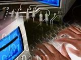 Hacker Digiwx